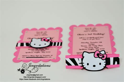 hello kitty themed invitation hello kitty safari invitations jingvitations