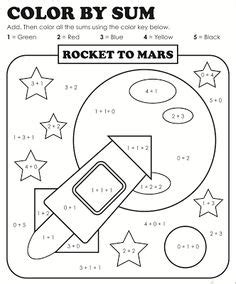 Solar System For Kindergarten Worksheets by 1000 Images About Solar System Activities On