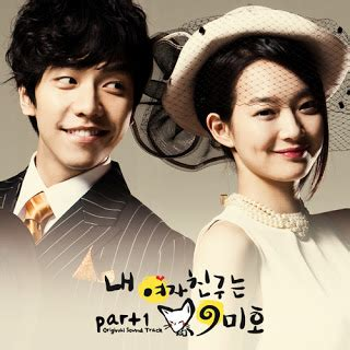 lee seung gi gumiho ost lirik lagu losing my mind ost my girlfriend is gumiho