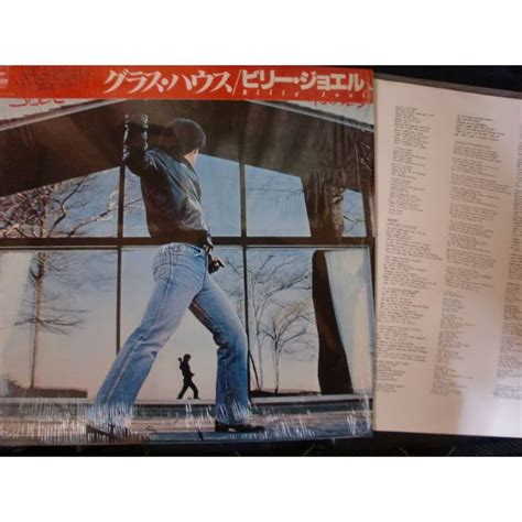 billy joel glass houses glass house by billy joel lp with ctrjapan ref 116190489