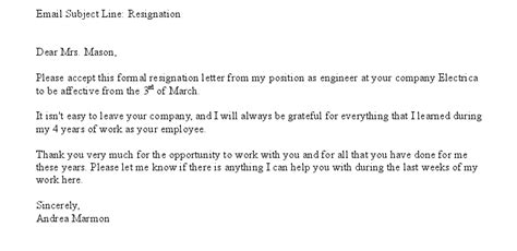 Email Resignation Letter Appropriate Letter Of Resignation Email Sle Templates
