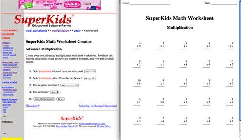 superkids a web 2 0 tool project a wonderful web 2 0