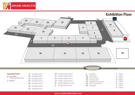 exhibition layout pdf arab health 2018 location international convention