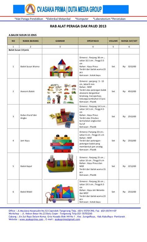 Komputer Pendidikan Anak Komplit Dengan Permainan rab ape paud 2014 daftar harga alat peraga pendidikan anak usia dini
