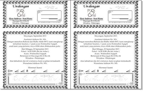 template undangan tasmiyah dan aqiqah undangan aqiqah format cdr mai n net