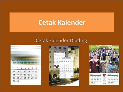 Cetak Kalender cetak kalender