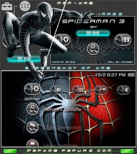 psp themes hack free download sony psp themes download spiderman 3 sony