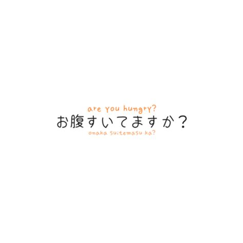 Wedding Quotes Japanese by Palabras Kawaii En Japones