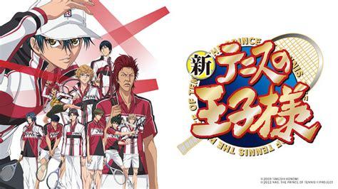 Prince Of Tennis Ii No 06 prince of tennis tennis no 蛹ji sama other anime an