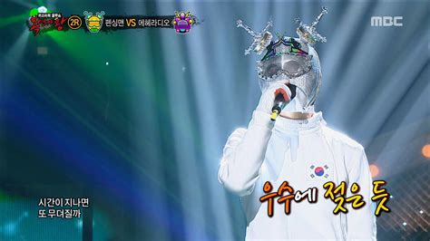 dramanice king of masked singer king of masked singer 복면가왕 fencing man 2round if