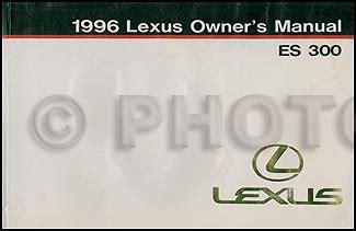 free car manuals to download 1996 lexus es free book repair manuals 1996 lexus es 300 owners manual original