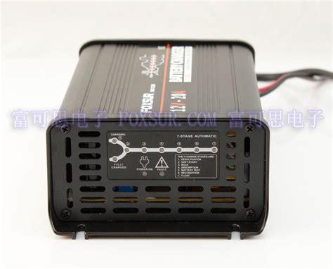 Aliexpress.com : Buy FOXSUR 12V 20A Automatic Smart