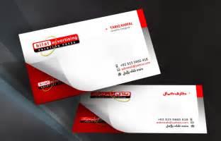 bilal printing press bilal printing press card design