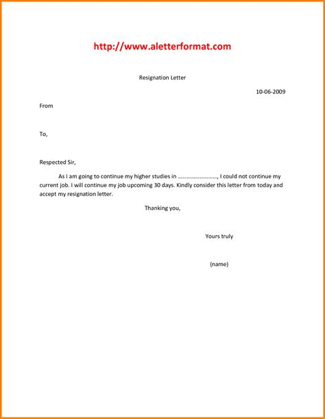 9 Easy Resignation Letter Template Dragon Fire Defense Easy Letter Template