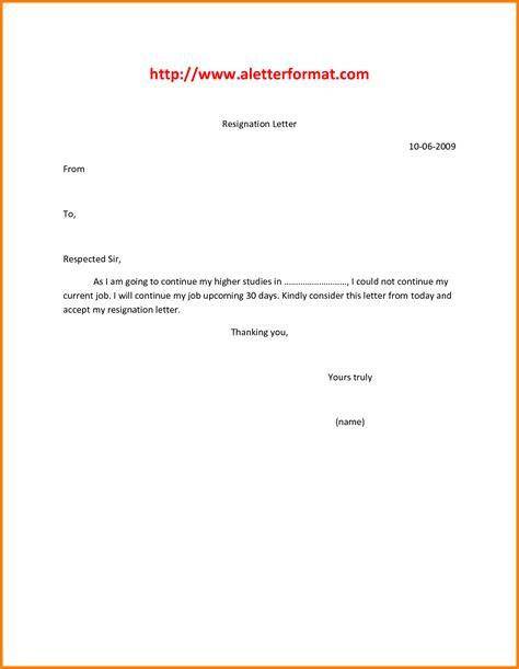 sample basic resignation letter templatedosecom