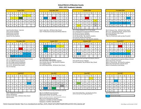 Tech Calendar Student Calendar Manatee Technical College
