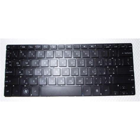 Keyboard Hp Mini hp compaq mini 5101 5102 us keyboard 570267 001 mp 09b13us6930 578364 001 wholesale id 543 abraa