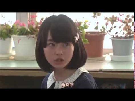 Watch 12 Sai Live Action Yui Hen 2016 Full Movie 12 Sai Live Action Yui Hen Youtube