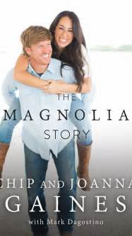chip and joanna gaines key to a happy marriage