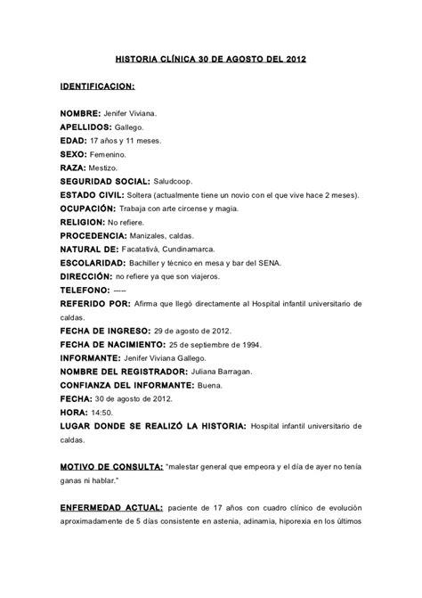 Historia clínica 30 de agosto del 2012