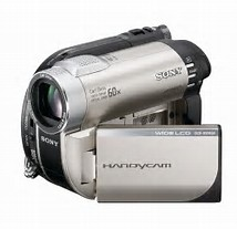 Image result for Sony Digital Camcorder