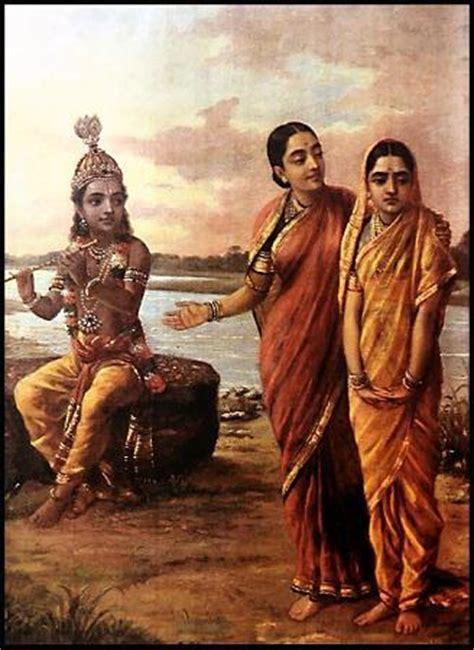 Wayang Golek Sri Krishna vivek malayath malathil thekken kuttoor