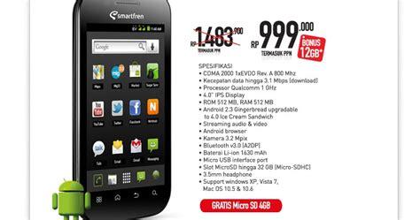themes andromax c1 hp cdma baru 2013 memilih hp cdma murah berkualitas