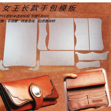 pattern for leather wallet sewing pattern wallet reviews online shopping sewing