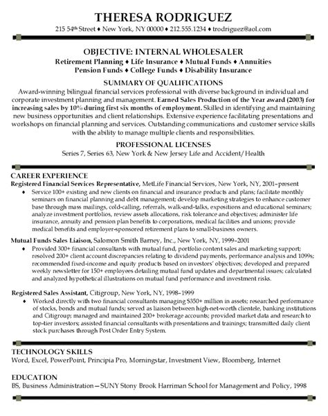 financial services representative resume objective