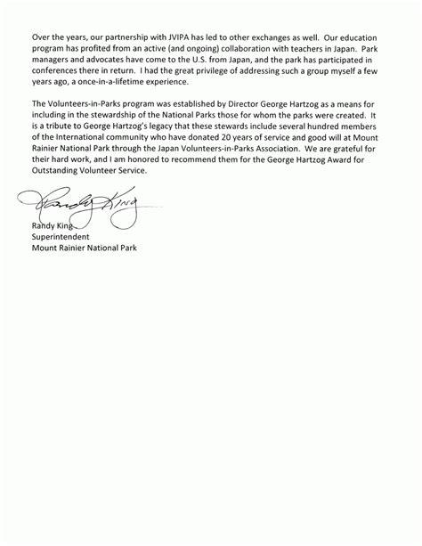charity award letter mount rainier volunteers japan volunteers in parks