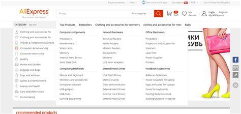 aliexpress api usps address standardization api minikeyword com