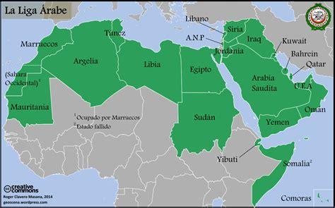 lega araba sede liga 193 rabe geoscena la mirada geogr 225 fica mundo