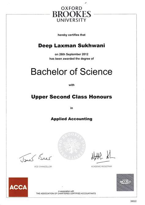 bsc degree certificate sle gallery certificate design