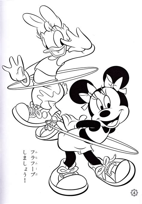 walt disney coloring pages daisy duck minnie mouse