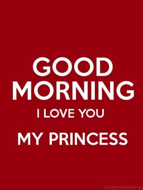 Morning Princess Quotes