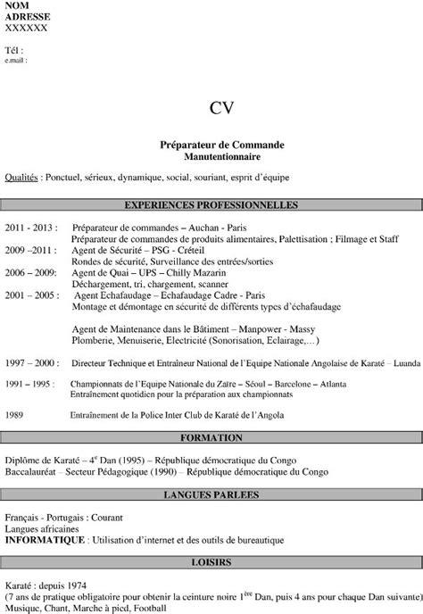 Rédiger un CV et une lettre de motivation | Afric Evolution