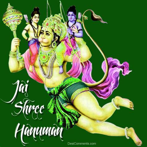 gif wallpaper hanuman hanuman jayanti pictures images graphics for facebook