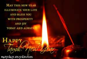 tamil new year wishes greetings and tamil new year