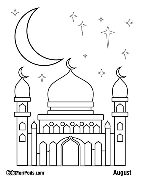 eid card templates to colour انشطة لشهر رمضان المبارك مـدونـة جـنـة الاطــفـال