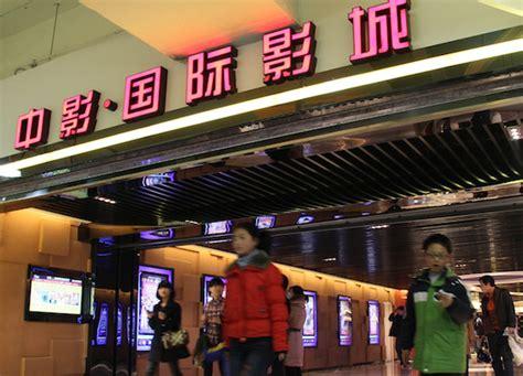 china film co china film plans to co establish 100m us china film fund