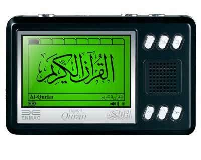 digital quran recitation translation urdu download digital quran recitation translation tranconlo