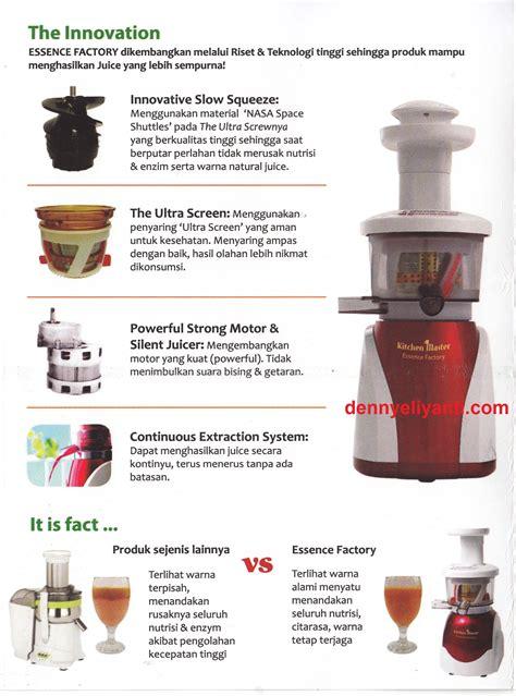 Juicer Tanpa As essence factory juicer juicer tanpa bising low