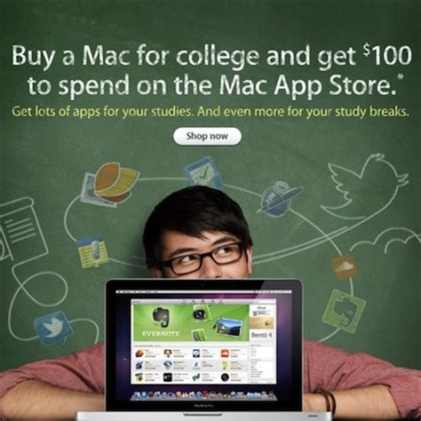 Apple offers stingier back to school promotion