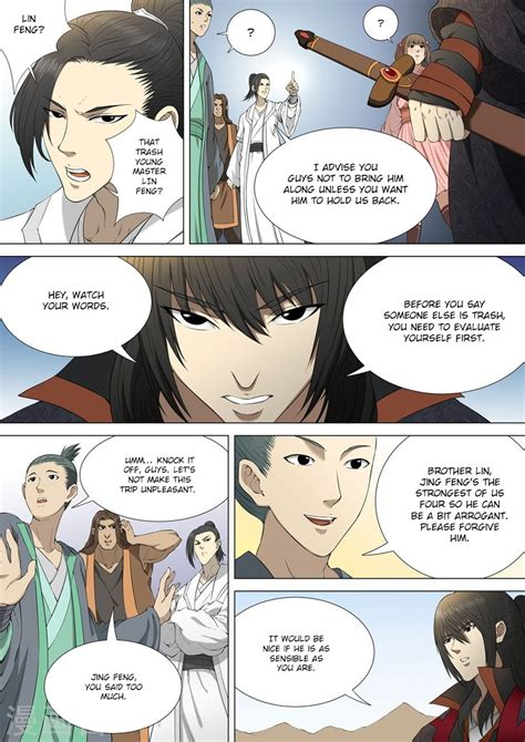 Martial Arts 4 god of martial arts 4 1 god of martial arts chapter 4 1