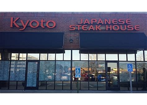 japanese steak houses kyoto japanese steak house 28 images mini picture of