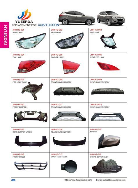 Hyundai Auto Parts by Hyundai Accessories Catalog Hyundai Auto Parts Catalog