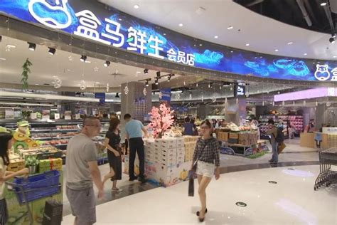 alibaba supermarket alibaba group s hema supermarkets china s new retail