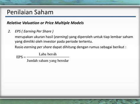 Multiplek Perlembar ppt penilaian saham powerpoint presentation id 1859546