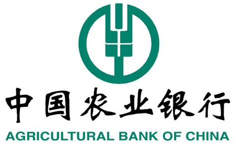 Agricultural Bank Of China Shanghai Listings Local Banks