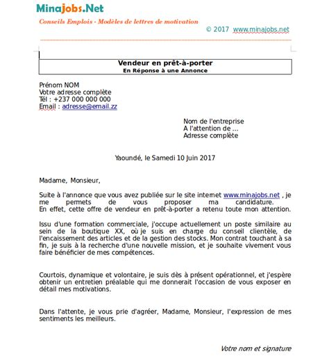 Lettre De Motivation Modele Vendeuse Pret A Porter Modele Lettre De Motivation Vendeuse Pret A Porter Sans Experience